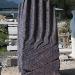 open secrete  bulgarian travertin 1x1x2m 2006rete-bulgarian-tarvertin-1x1x2m-2006